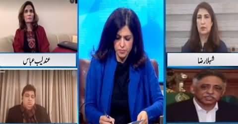 Newsline with Maria Zulfiqar 13th December 2020
