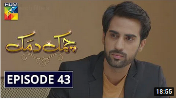 Chamak Damak Episode 43
