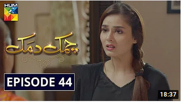 Chamak Damak Episode 44