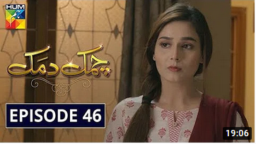 Chamak Damak Episode 46