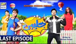 Jalaibi episode 90