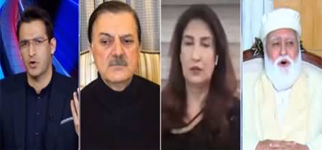Pakistan Tonight 29th December 2020