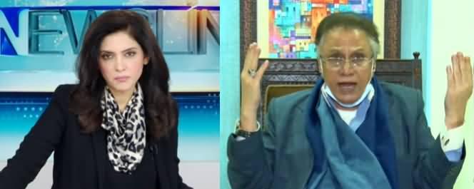 Newsline with Maria Zulfiqar 3rd January 2021