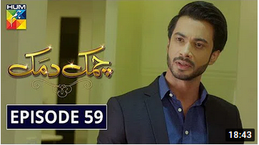 Chamak Damak Episode 59