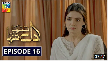 Dil Tanha Tanha Episode 16