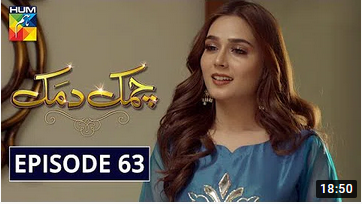 Chamak Damak Episode 63