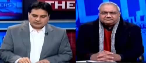 The Reporters 12th January 2021