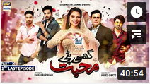 Ghissi Pitti Mohabbat 2nd Episode Part 2