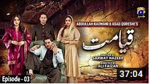 Qayamat Episode 3