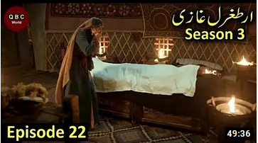 Ertugrul Ghazi Season 3 Episode 22