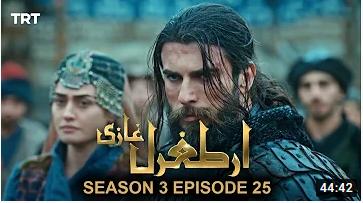 Ertugrul Ghazi Season 3 Episode 25