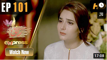 Meri Rani Episode 101
