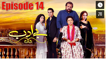 Be Adab Episode 14
