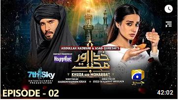Khuda Aur Mohabbat Season 3 Episode 2