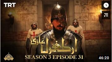 Ertugrul Ghazi Season 3 Episode 31