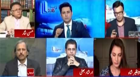 Report Card 16th February 2021