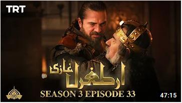 Ertugrul Ghazi Season 3 Episode 33