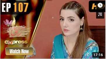 Meri Rani Episode 107