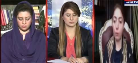 Tonight with Fereeha 18th February 2021