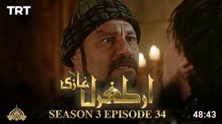 Ertugrul Ghazi Season 3 Episode 34