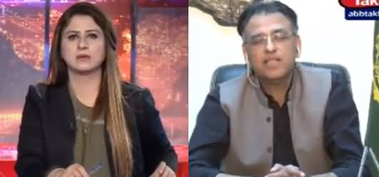 Tonight With Fereeha 19th February 2021