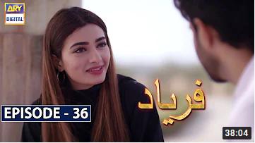 Faryaad Episode 36