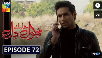 Bhool Jaa Ay Dil Episode 72