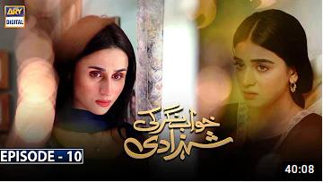 Khwaab Nagar Ki Shehzadi Episode 10