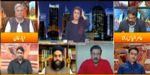 Express Experts 22nd February 2021