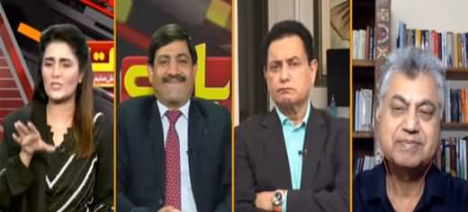 Seedhi Baat with Beenish Saleem 22nd February 2021