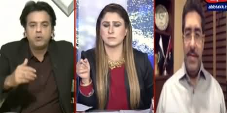 Tonight with Fereeha 22nd February 2021