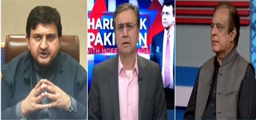 Hard Talk Pakistan 22nd February 2021