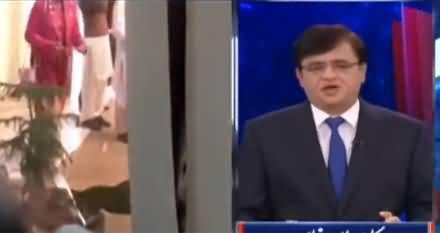 Dunya Kamran Khan Kay Sath 22nd February 2021