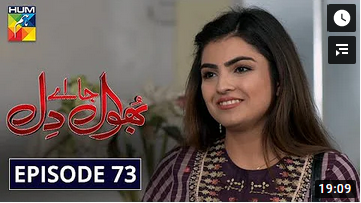 Bhool Jaa Ay Dil Episode 73