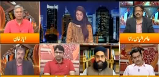 Express Experts 25th February 2021