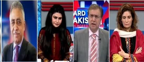 Hard Talk Pakistan 25th February 2021