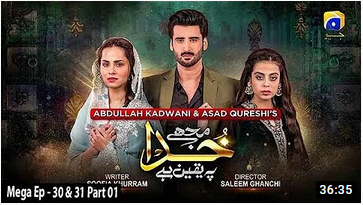 Mujhe Khuda Pay Yaqeen Hai Episode 30 And 31 Part 1