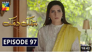 Chamak Damak Episode 97