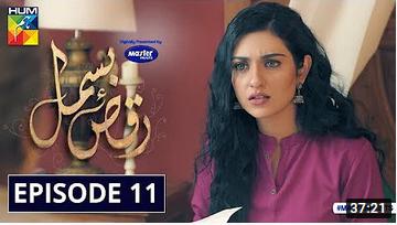 Raqs E Bismil Episode 11