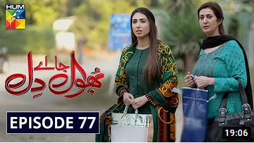 Bhool Jaa Ay Dil episode 77