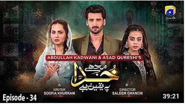 Mujhe Khuda Pay Yaqeen Hai Episode 34