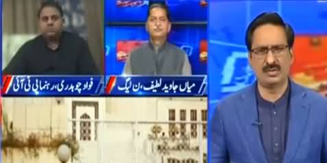 Kal Tak with Javed Chaudhry 1st March 2021