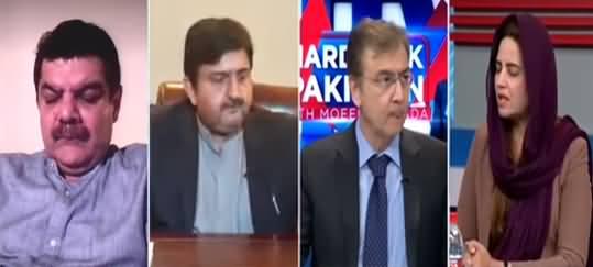 Hard Talk Pakistan 2nd March 2021