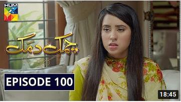 Chamak Damak Episode 100