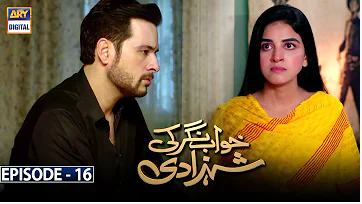 Khwaab Nagar Ki Shehzadi Episode 16