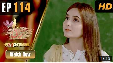 Meri Rani Episode 114