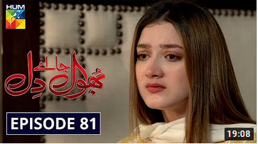 Bhool Jaa Ay Dil Episode 81
