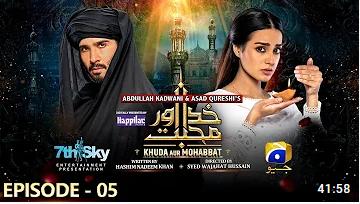 Khuda Aur Mohabbat Season 3 Episode 5
