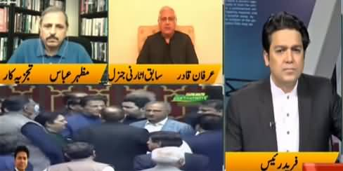 Jamhoor With Fareed Raees 5th March 2021