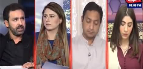 Tonight with Fereeha 5th March 2021